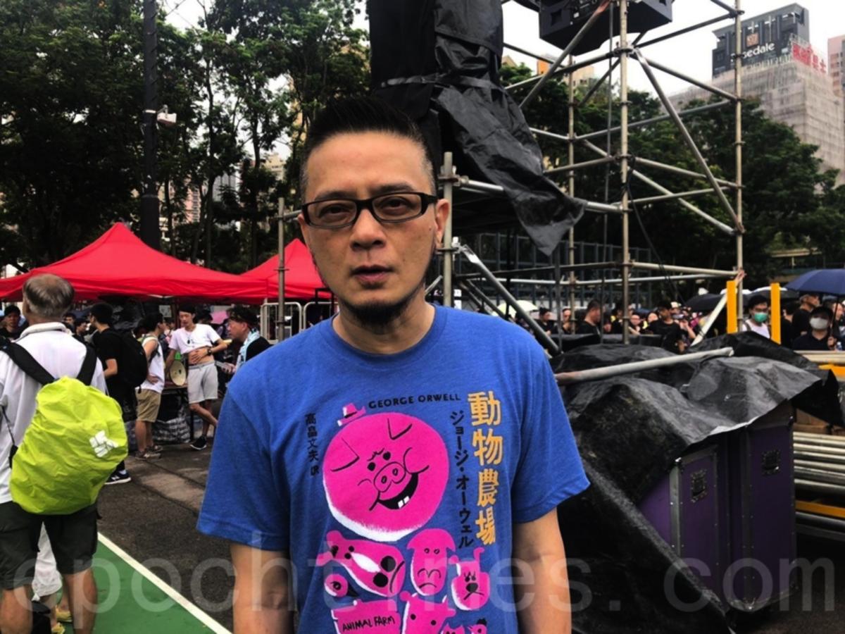 前立法會議員區諾軒和歌手黃耀明昨日(2日)被廉政公署立案起訴,指控他們涉嫌在2018年立法會補選中,提供娛樂誘使他人投票。黃耀明資料圖片。(梁珍/大紀元)