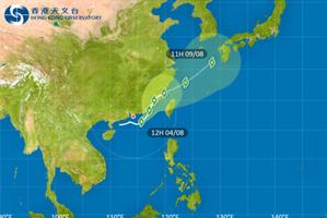 天文台:盧碧逐漸遠離香港 無威脅時將取消熱帶氣旋警告信號