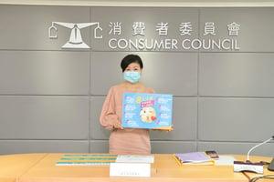 消委會4日收42宗消費券投訴 籲市民保留單據