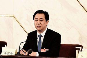 中國恆大負面信息不斷 特別分紅計畫流產
