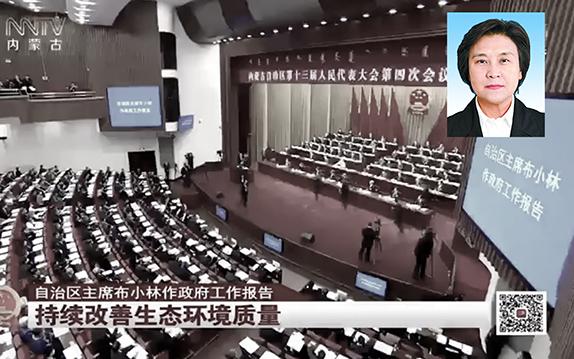 布小林被解除內蒙古政府黨組書記職務