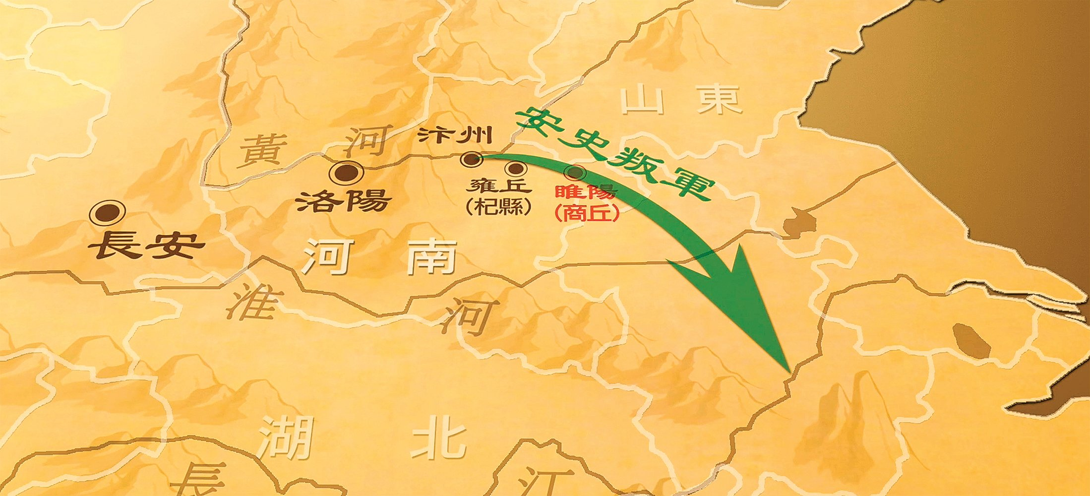 睢陽(今河南商丘)是江淮的門戶,安史叛軍想進攻江淮地區必須經過此地。
