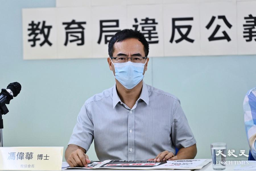 再遭官媒點名 教協宣布退出國際教育組織 成立中國歷史文化工作組