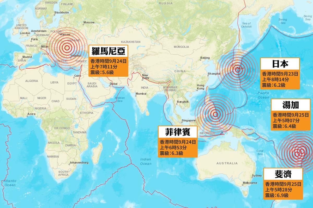 在剛過去的三天內,亦相繼在全球不同地區出現四次規模達到黎克特制6級以上強震,所幸並未傳出重大災情。(地圖:美國地質調查局)