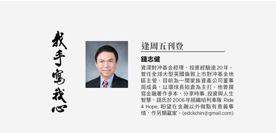 【我手寫我心】香港所有選舉都已沒有意義