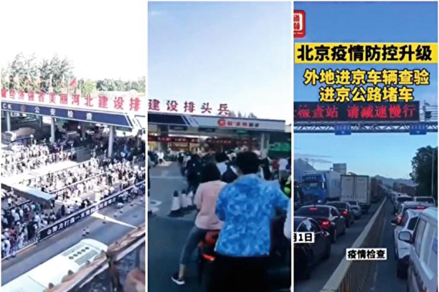 北戴河會議敏感期  北京連下令嚴控民眾進京