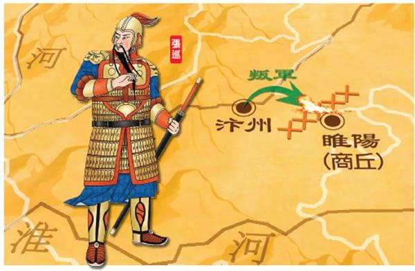 張巡堅守睢陽,使叛軍難越江淮一步,有力地保障了江淮一帶的安全。
