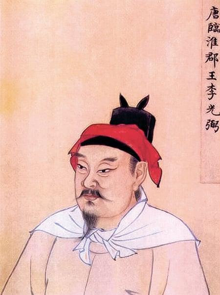 清宮殿藏本李光弼畫像。(公有領域)