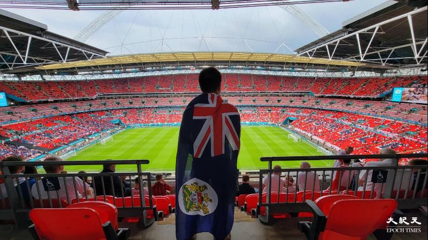 英港混血兒支持港隊奧運 體育聯繫身份認同