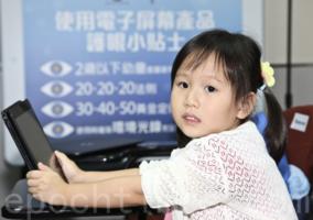 研究:6-8歲學童近視率升逾10%  疫情後屏幕時間激增 專家敲響警鐘