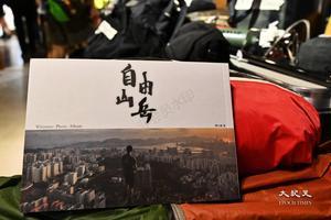 DLGM戶外用品巿集人潮湧湧岳仔攝影集大賣 寄語港人堅守民主價值