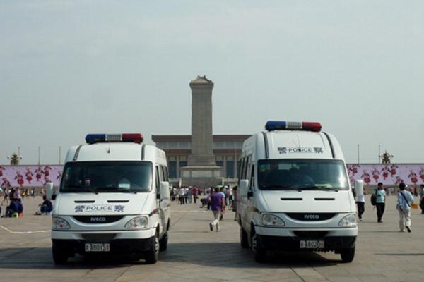 北京發布突發事件應急預案 民眾質疑