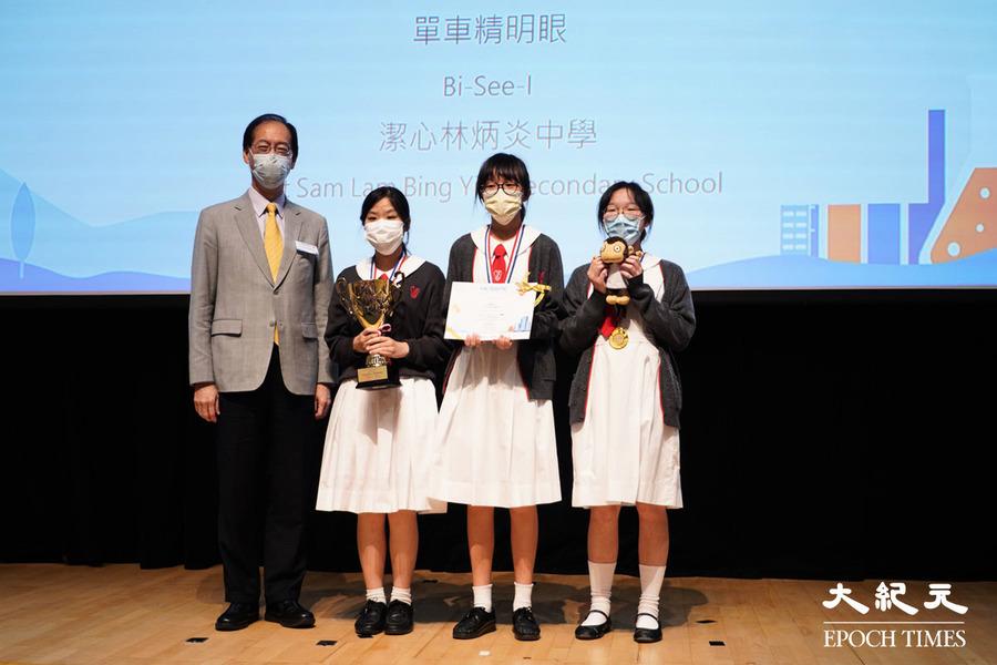 香港學生科學比賽決賽暨頒獎典禮今舉行