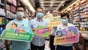 陳茂波:消費券不存在最低消費及額外收費 若違規會跟進