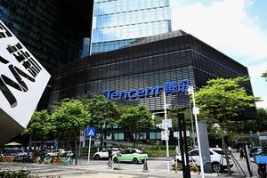 北京檢方呼籲對騰訊提起公訴