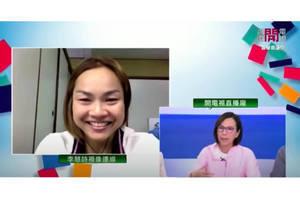 TVB安排林鄭連線李慧詩 李慧詩正在開電視與李麗珊對談