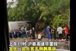 四川滬蓉高速客車側翻 5人死亡18人受傷