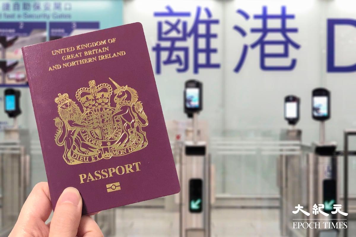 英國《泰晤士報》周一(9日)報道,中共間諜企圖通過申請BNO入境英國。(大紀元製圖)