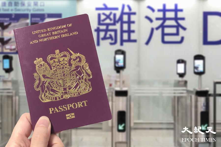 中共間諜企圖冒充BNO港人到英  香港監察:政府應實施政策防止中共滲透