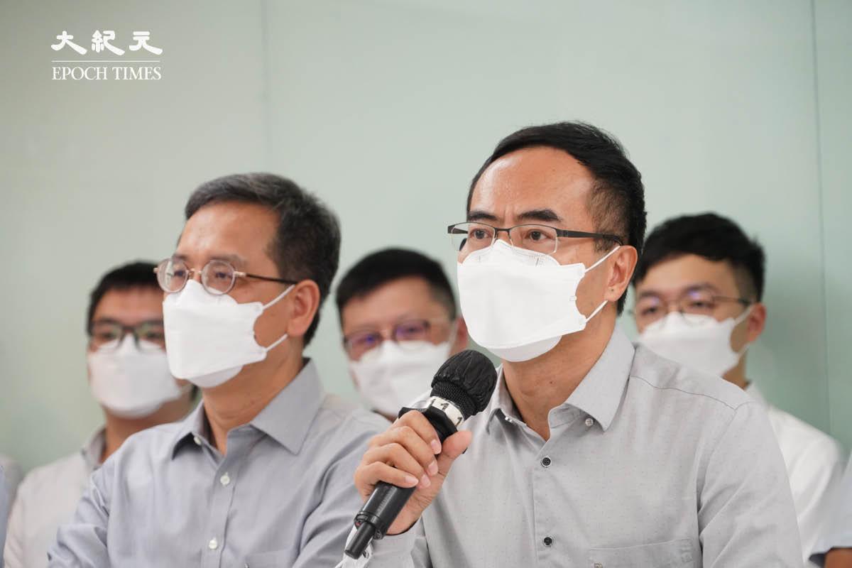 教協會長馮偉華今日(10日)下午宣布教協解散。(余鋼/大紀元)