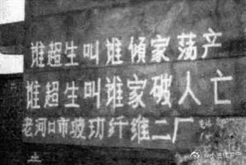 中共徵集鼓勵生育口號 民眾發帖諷刺
