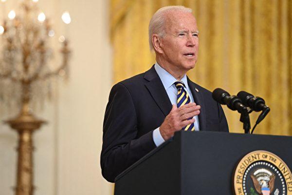美國總統拜登和日本首相菅義偉通電話,討論應對中共威脅。圖為拜登總統。(MANDEL NGAN/AFP via Getty Images)