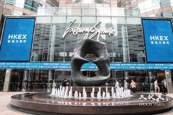 香港交易所於11日公布中期業績,上半年盈利按年升26%。圖為香港交易所。(余鋼/大紀元)