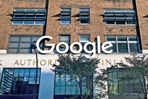 Google居家辦公者恐被減薪