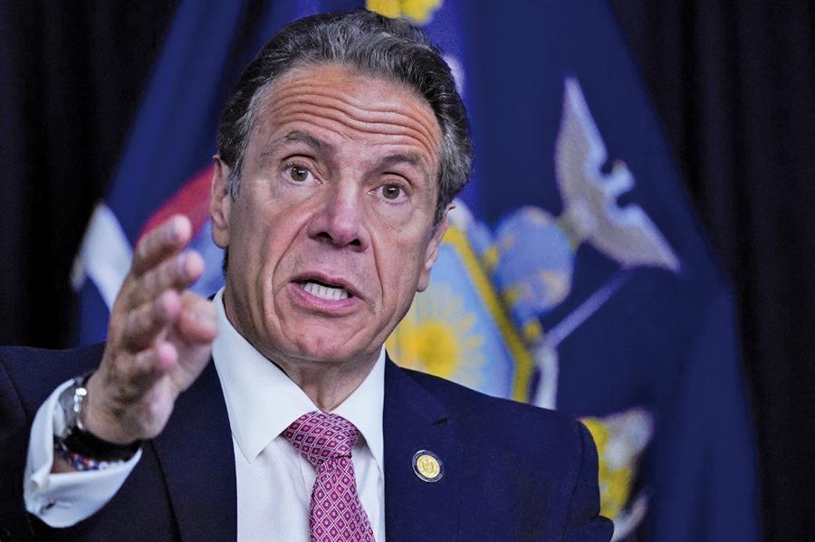 胡楚將成為紐約首位女州長