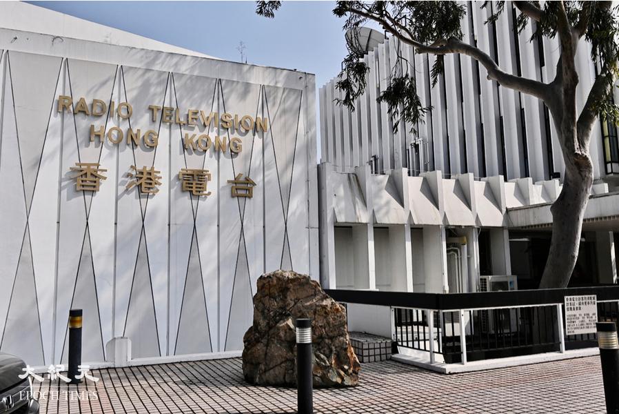 「無國界記者」譴責港府變相強逼港台轉播央視節目