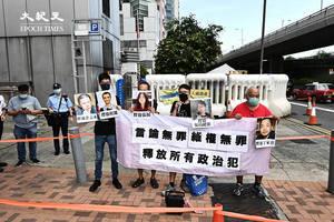 社民連及支聯會遊行至中聯辦 聲援大陸維權人士