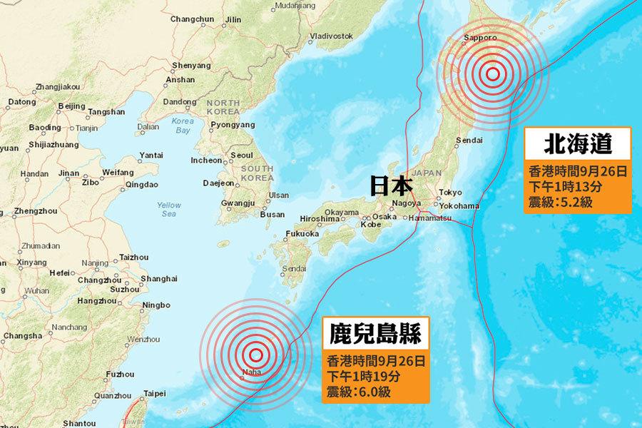 美國地質調查局(USGS)於香港時間今日下午1時許錄得日本兩次5級以上的地震。(地圖:美國地質調查局)