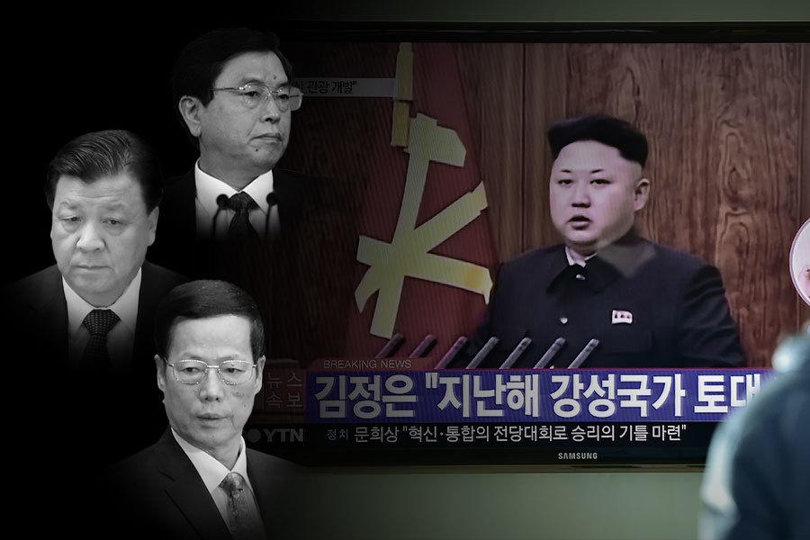 現任江派三常委張高麗、張德江、劉雲山,均與北韓高層「淵源極深」。(AFP/Getty Images/大紀元合成圖)