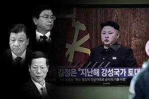陳思敏:中共江系三常委與北韓的深層淵源