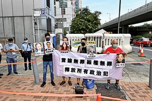 社民連支聯會遊行至中聯辦 聲援大陸維權人士
