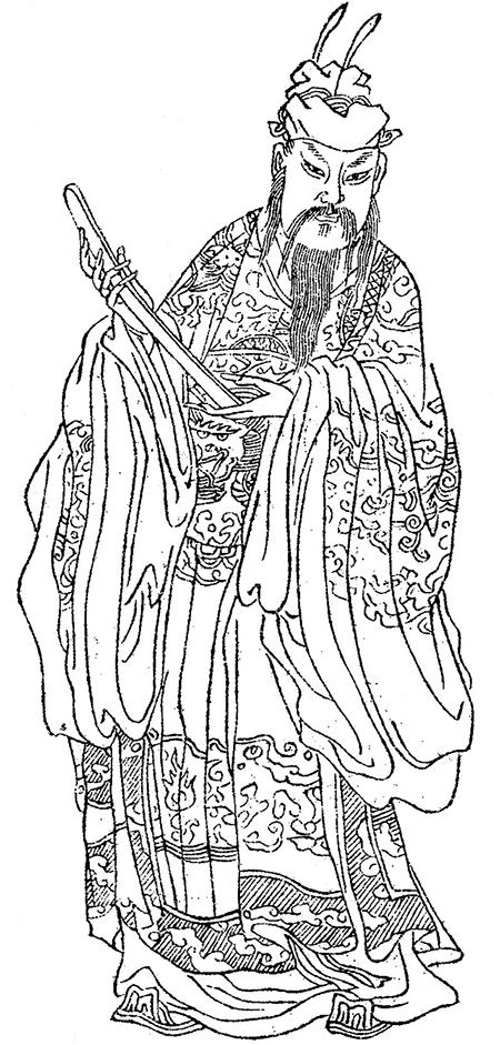郭子儀畫像,摘自《晚笑堂竹莊畫傳》。(公有領域)