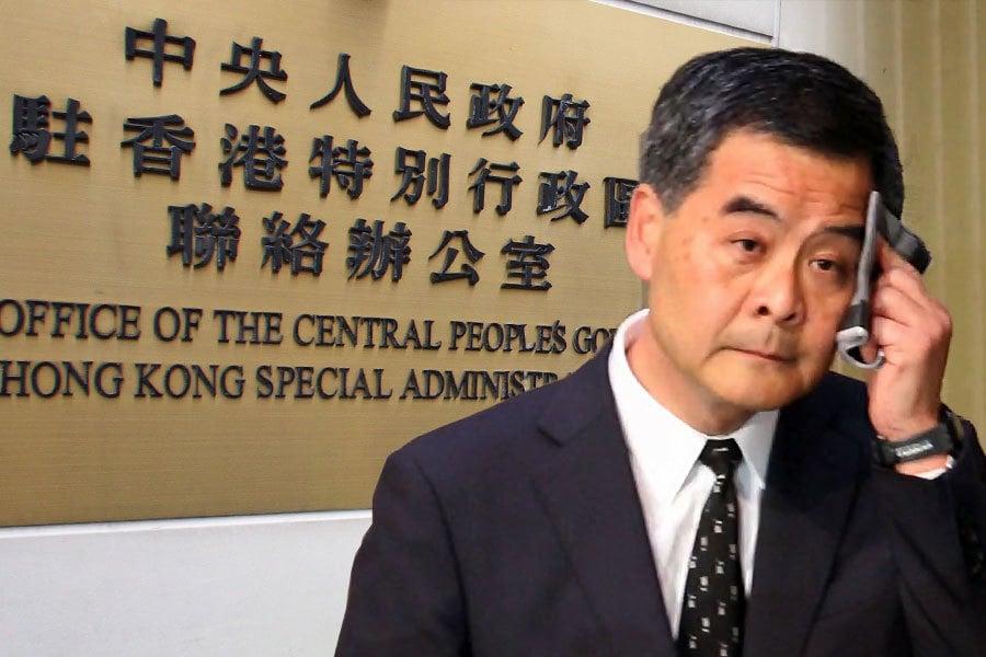 評論認為,香港將出現變局未必會等到明年3月的香港特首的選舉,而切入口極有可能是中聯辦。(潘在殊/大紀元合成圖)