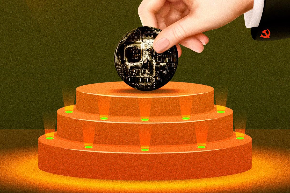 中共力推數字人民幣,五大目的都有啥?對哪些人絕對是壞消息?爲甚麼會和計劃經濟有關? (大紀元製圖)