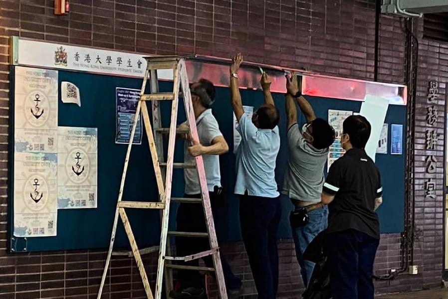 新生註冊日前夕 港大移除校園內學生會字眼及標誌