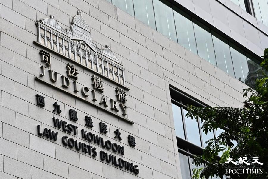 《蘋果》總編輯羅偉光保釋被拒  還押待9月續審