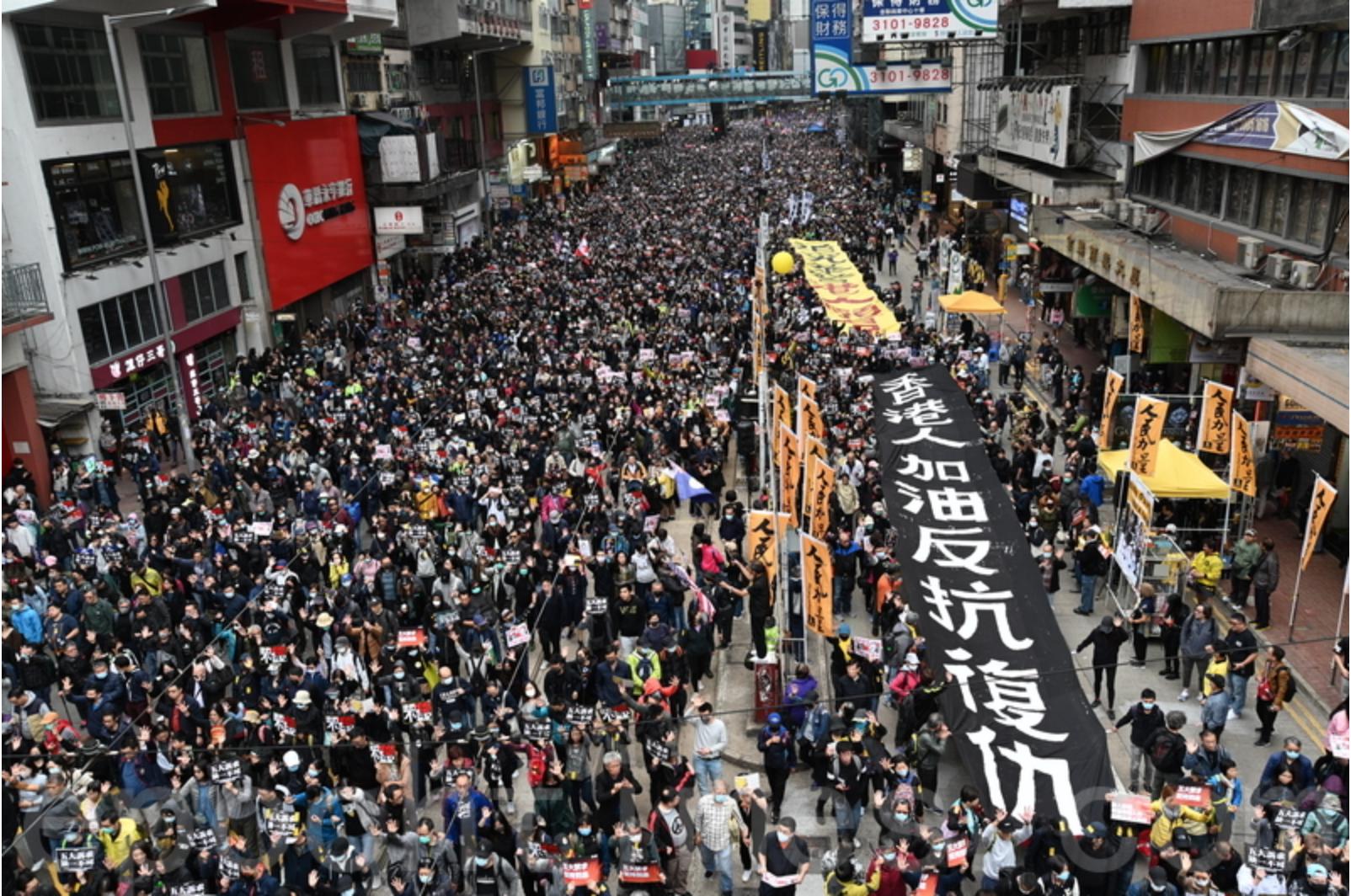 有傳民間人權陣線(民陣)即將解散。圖為2020年1月1日,香港元旦由民陣舉辦「元旦大遊行」。(文瀚林/大紀元)