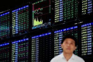 炒股行為惹火中共 19間投資機構遭處罰