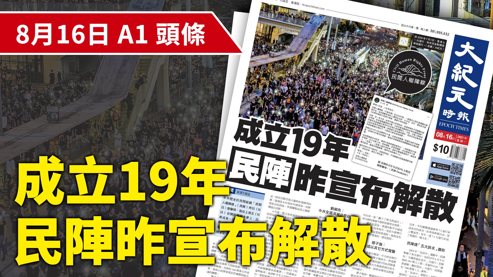 2019年7月1日,香港七一大遊行,有市民自製標語參加遊行。(余鋼/大紀元)