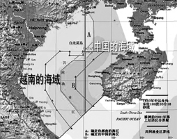 中國夜鶯島 被「秘密移交」給越南