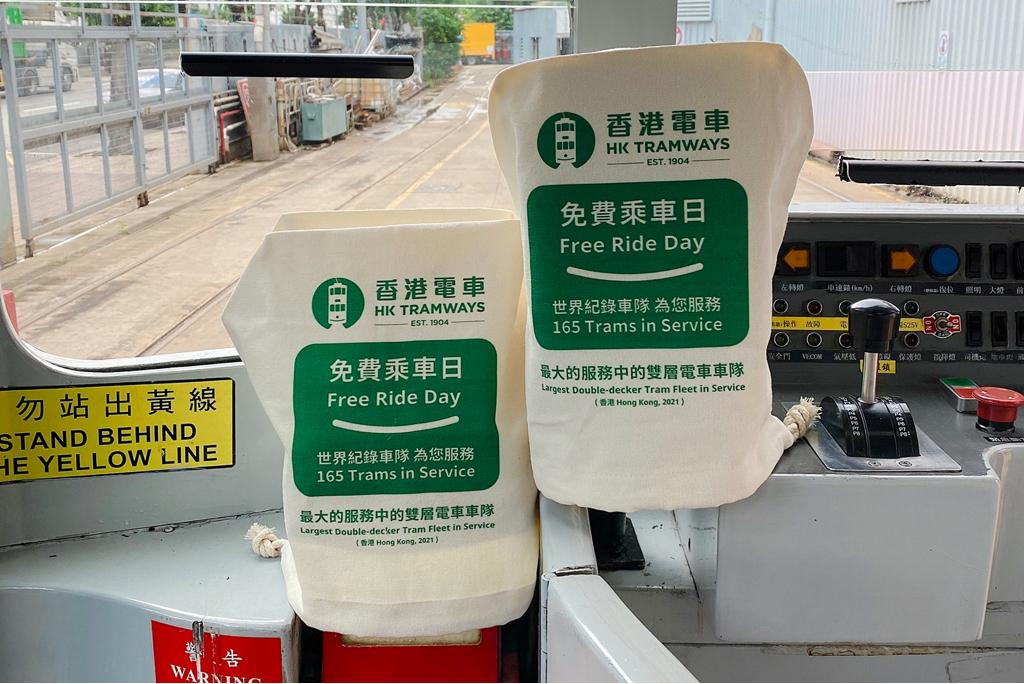 香港電車今(16日)宣布在本周三舉辦免費乘車日。(香港電車Facebook圖片)