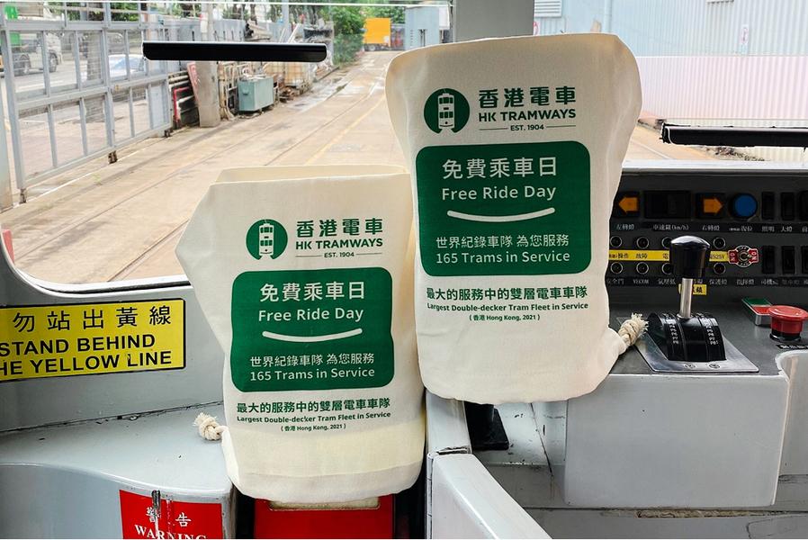 香港電車周三舉辦免費乘車日 慶祝東奧佳績及獲健力士紀錄