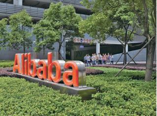 阿里巴巴被美國投資者賣空