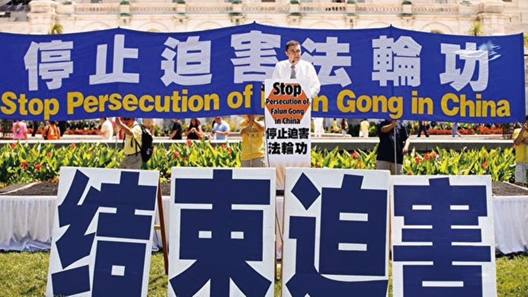 海外法輪功學員大型集會,呼籲全球共同解體中共、結束迫害。(明慧網)
