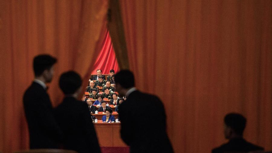 北戴河會議後 七名省部級高官被處理