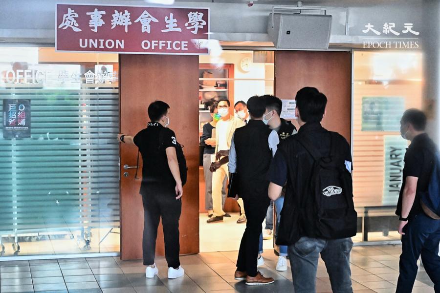 新消息:國安處今拘捕3名港大學生會成員  包括會長郭永皓